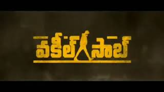 Vakeel Sahab teaser new 2021 || Pawan Kalyan power star new movie