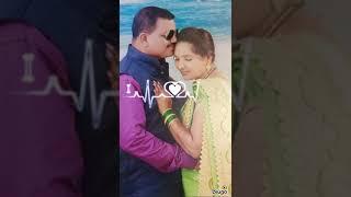 Mr. & Mrs jadhav ..... Whatsapp status ❤️❤️❤️