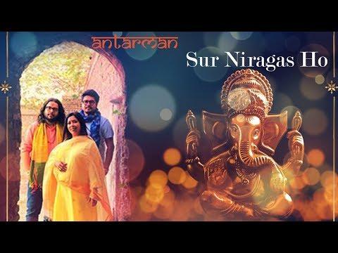Sur Niragas Ho (cover) feat. Pooja Shankar Randeep Bhaskar Rahul Mukherjee| Antarman Lounge