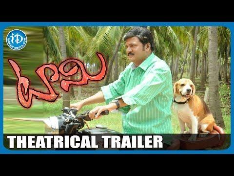 Tommy Telugu Movie Theatrical Trailer | Rajendra Prasad | Raja Vannemreddy | Chakri
