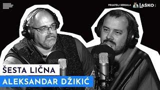ŠESTA LIČNA: Zen mudrosti Aleksandra Džikića | S01E19 | PRIJATELJ SERIJALA: LAŠKO PIVO