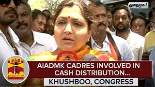 AIADMK Cadres involved in Cash Distribution : Khushboo, Congress National Spokesperson
