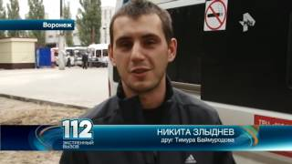 В Воронеже бывший участковый пытается привлечь к ответственности своих командиров