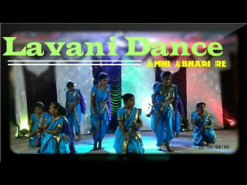 Amhi Abhari Re - Lavani Dance | C.N.I. KIKAKUI