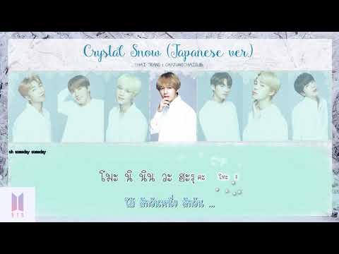 [KARAOKE-THAISUB] BTS (防弾少年団)  - Crystal snow (Re-uploaded)  #CAPJUNGTHAISUB