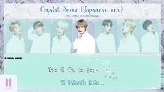 Video [KARAOKE-THAISUB] BTS (防弾少年団)  - Crystal snow (Re-uploaded)  #CAPJUNGTHAISUB download MP3, 3GP, MP4, WEBM, AVI, FLV Juni 2018
