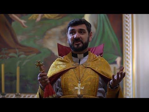 Армянская литургия