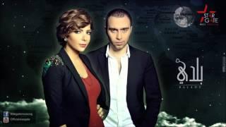 Assala & Hossam Habib - Balady | اصاله & حسام حبيب - بلدي