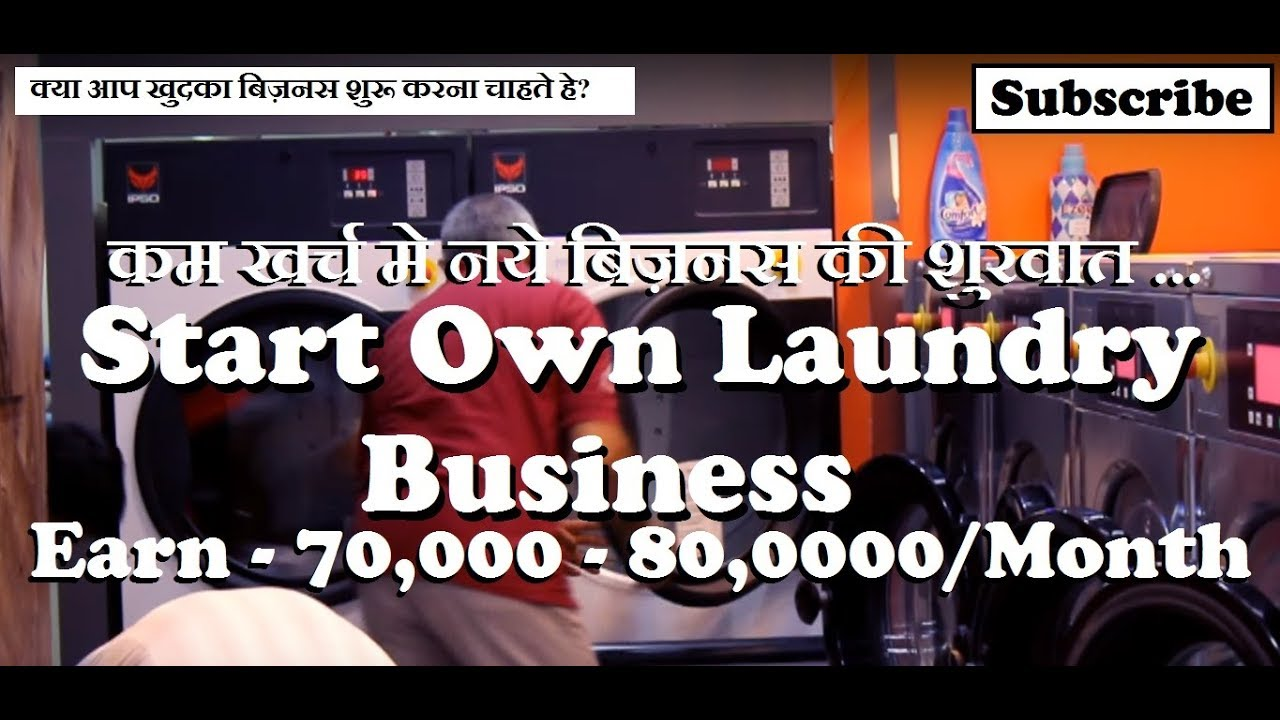 Laundry Service Business Start A From Home Plan