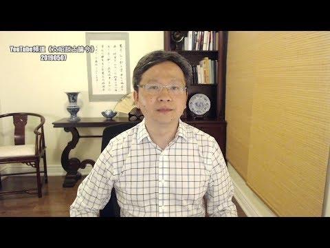 """文昭:习近平:愿为贸易战一切后果负责;中国将经历日本""""失去的二十年""""?误会了!"""