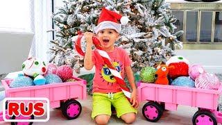 Весёлая рождественская история с Владом и Никитой