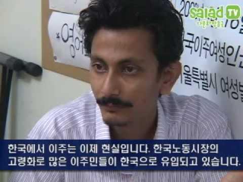 Racism in Korea: Press conference on Bonojit Hussain(보노짓 후세인) Case