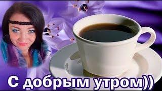 """Вебинар """"Доброе утро"""" с Натальей Весной"""