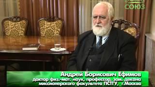 Уроки православия. Миссионерское служение святителя Тихона. Урок 2. 7 октября 2014