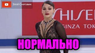 СПРАВИЛАСЬ Софья Самодурова Произвольная Программа Гран При Китая 2019