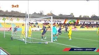 Як Десна та Інгулець вийшли в 1 4 фіналу Кубка України огляд матчів