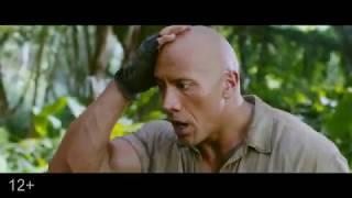 Трейлер Джуманджи 2 на русском   Киномир