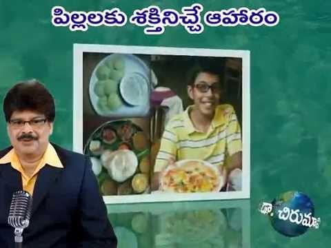 Healthy Foods for Kids చిన్న పిల్లలకు పౌష్టికాహారం | Dr. Murali Manohar Chirumamilla, M.D. (Ay)