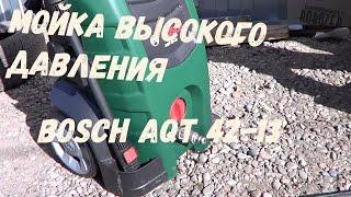 BOSCH AQT 42-13 Мойка  высокого давления Обзор, Тестирование, Эксплуатация