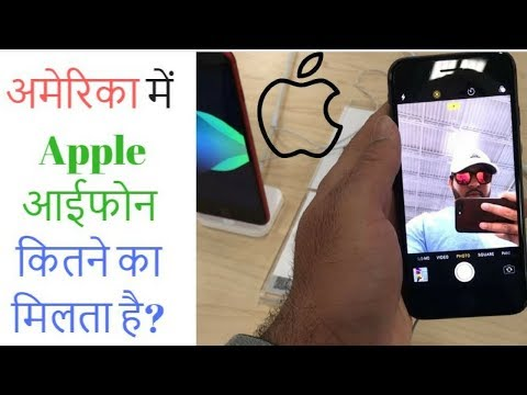 Price Of IPhone X In America | Indian Vlogger