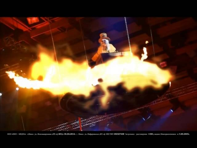 Уникальное цирковое шоу Запашных «К.У.К.Л.А»