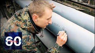 Киев готовит новое наступление! 60 минут от 22.10.18