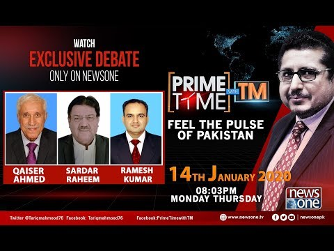 Prime Time with TM - Tuesday 14th January 2020