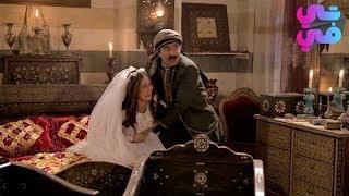 لعب بعقلها انو العروس الجديدة رح تكشفهن - فحطت سم لضرتها العروس الجديدة بليلة الدخلة - شوفو شو صار