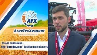 """интервью с генеральным директором ОАО """"Октябрьское"""" Максимом Жалниным"""