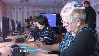 Очень терпеливые преподаватели снова дают уроки компьютерной грамотности пенсионерам 25.10.2016