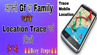How to trace any mobile phone location in nepal / how to track mobile number in nepal / bishant tech screenshot 4