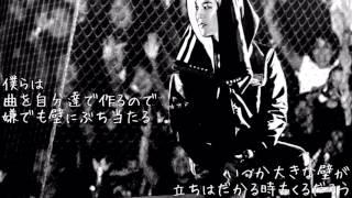 スンリからジヨンへ。 BIGBANG