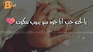 حالت وتس يحي علاء جوايا حاجه😍🙈