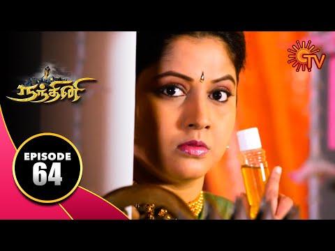 Nandhini - நந்தினி   Episode 64   Sun TV Serial   Super Hit Tamil Serial