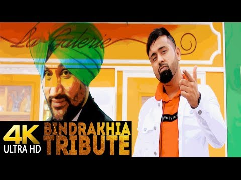 Bindrakhia Tribute | Gupz Sehra | Latest Songs 2018
