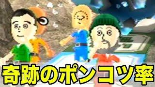 【4人実況】奇跡のサイコロ!みんな道連れのパーティーゲームが超面白い!