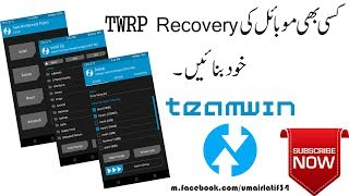 How to port TWRP Recovery for MTK Device without PC || fix No image