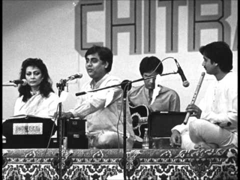Wo Kagaz Kashti with Ronu Mazumdar on Flute