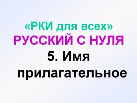 настоящей статье русский язык с нуля принципиально, устройство двигателя