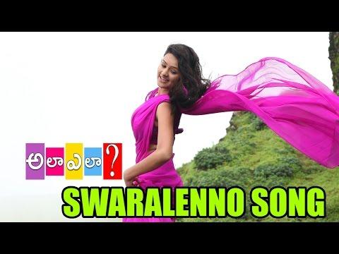 Ala Ela Movie Full Songs - Swaralenno Song - Telugu Movie