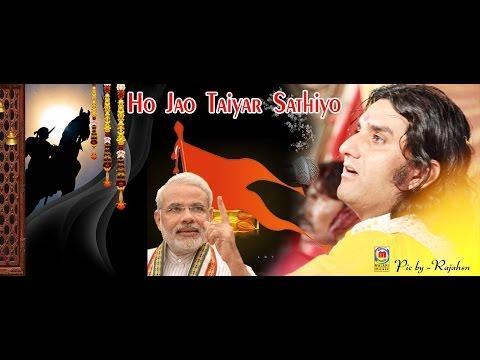 || HO JAO TEYAR SATHIYO | PRAKASH MALI HD LIVE | NEW HD SONG 2016
