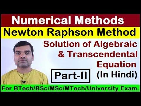 Newton Raphson Method in hindi(Part-II)