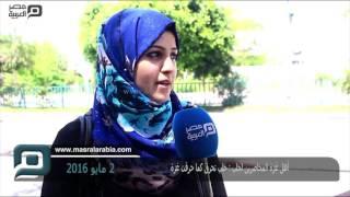 مصر العربية | أهل غزة المحاصرين لحلب : حلب تحرق كما حرقت غزة
