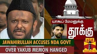 M.H.Jawahirullah Accuses NDA Government Over Yakub Memon Hanged spl video news 30-07-2015 | India hotnews today 30th july 2015