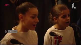 Рождественская песня «Алило» в исполнении Тамрико Чохонелидзе