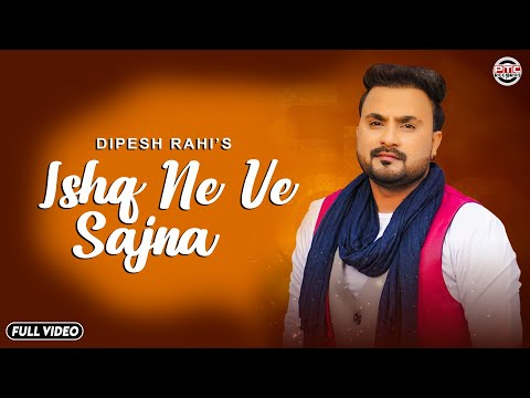 Ishq Ne Ve Sajna | PTC Star Night | Dipesh Rahi | Full Official Music Video