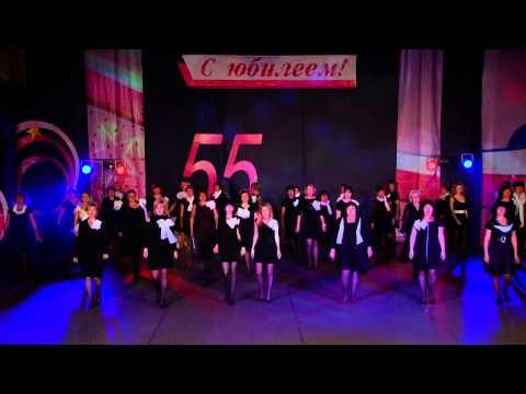 Невинномысск Юбилей лицею № 6  55 лет