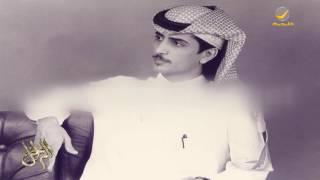 برنامج الراحل: ولد الراحل سعود الدوسري بمدينة الدلم عام 68، واكتسب بحفظه للقرآن الكريم في طفولته