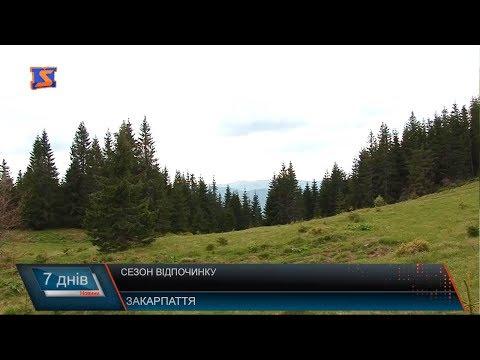 Телекомпанія М-студіо: Сезон відпочинку - не за горами