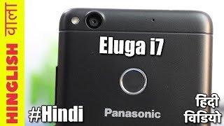 Panasonic Eluga i7 Unboxing And Features Overview In Hindi By Hinglish Wala